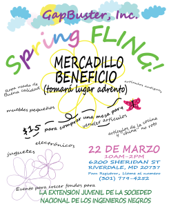 Spring fling espagnol